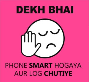 Dekh-Bhai-Funny-WhatsApp-DP