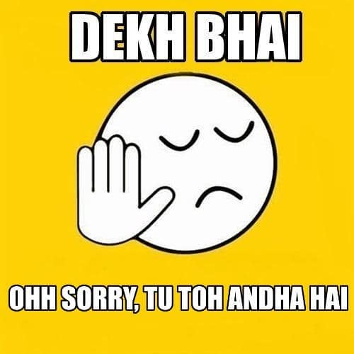 Dekh-Bhai-WhatsApp-DP-Funny