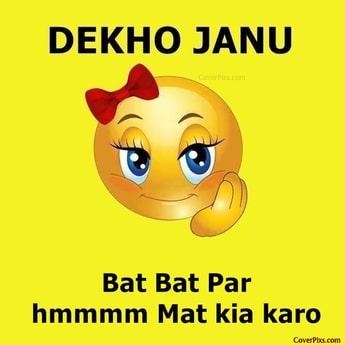 Dekho-Janu-Hmmm-WhatsApp-DP