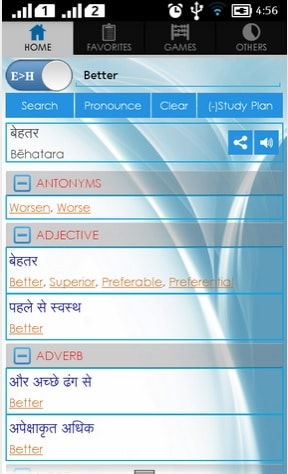 Hindi English Dictionary for Offline Usage - Android iOS Users