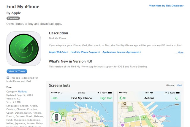 Find My iPhone: Find lost iPhone and get best iPhone security apps
