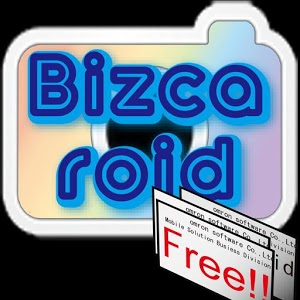 bizcaroid lite - best free business card scanner apps for Android