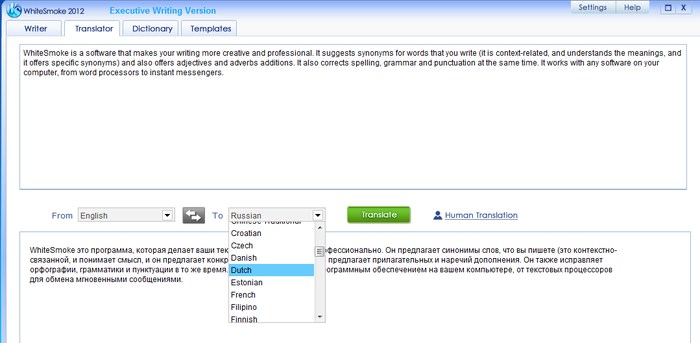WhiteSmoke - simple grammar checking tool - grammar checking tool