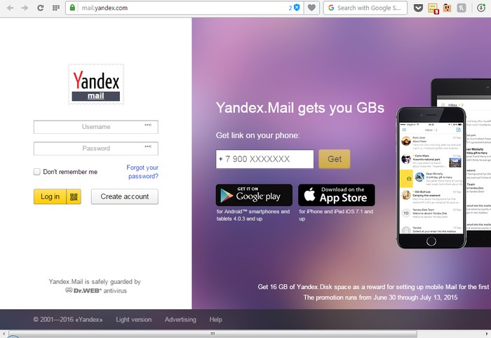 Yandex Mail - Free Email Accounts - Free Email Service Provider - Top 8 Best Free Email Service Providers for Free Email Accounts